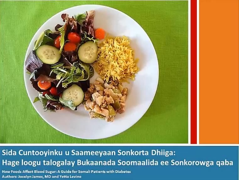 Somali foods