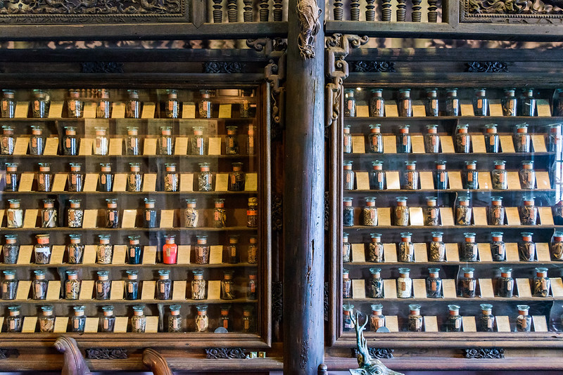 The FITO Museum of Traditional Vietnamese Medicine