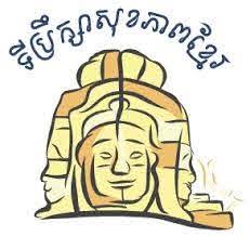 Khmer Health Board